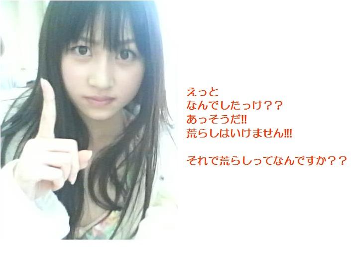 http://picroda.jphip.com/akb48/jphip16555.jpg