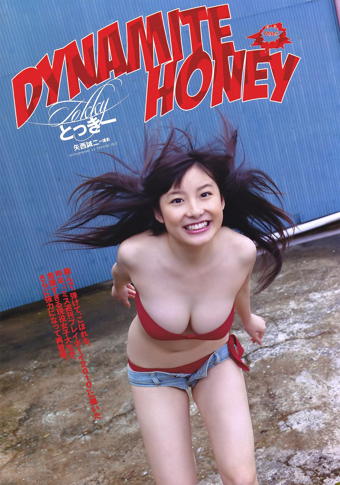 【艶グラドル】時田愛梨、セクシーポイントは「フワフワな身体です」 [転載禁止]©2ch.net->画像>130枚